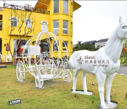 【宜蘭 羅東 推薦民宿】 香狄亞民宿 | 羅東公園旁的童話親子民宿、賞落羽松的好選擇