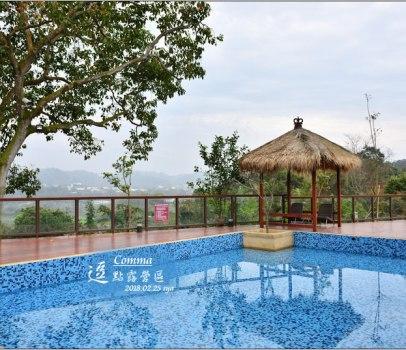 逗點露營區   兒童遊戲區、峇里島泳池與超貼心的服務