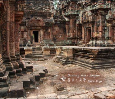 女皇宮 (Banteay Srei) | 吳哥藝術寶石、精緻的雕工技法