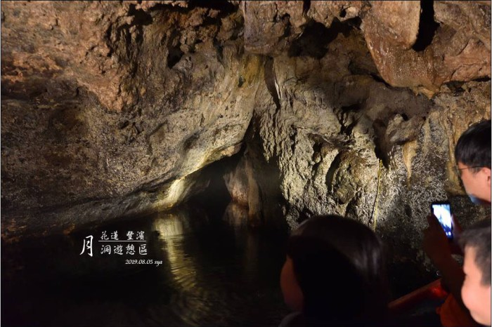 【花蓮豐濱 景點】 月洞 | 搭著小船深入鐘乳石洞、蝙蝠洞探險