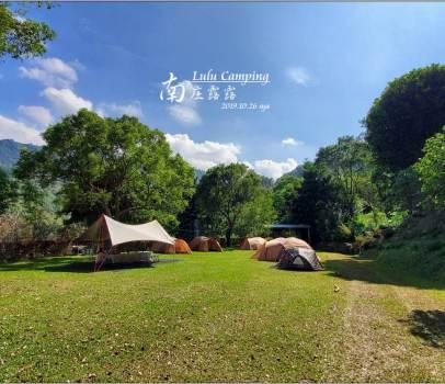 【苗栗 超推薦營地】 南庄露露 x Lulu Camping | 不能錯過的鐵鍋烤珍珠雞與法棍麵包,以及絕無僅有的爬樹活動