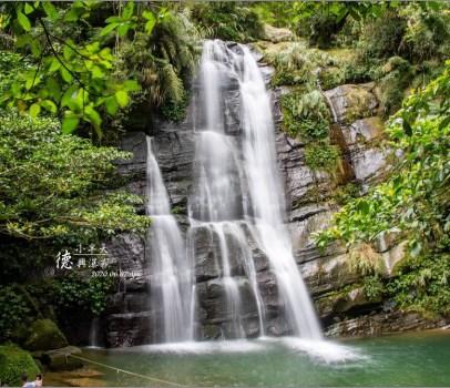 【南投鹿谷 景點】 德興瀑布 | 小半天風景區