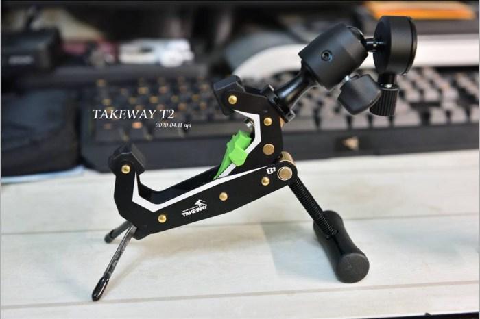 TAKEWAY T2