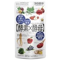 酵素×酵母 イーストエンザイムダイエット
