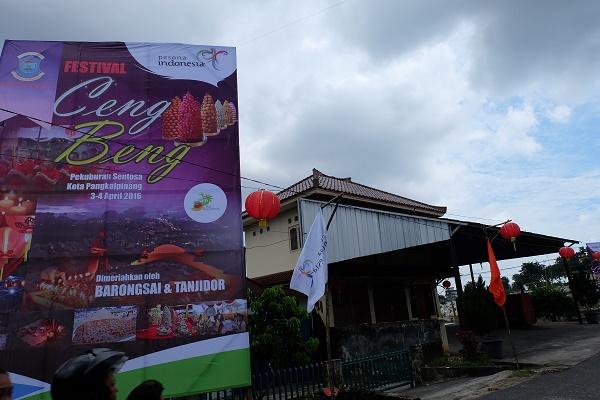 Festival Cengbeng