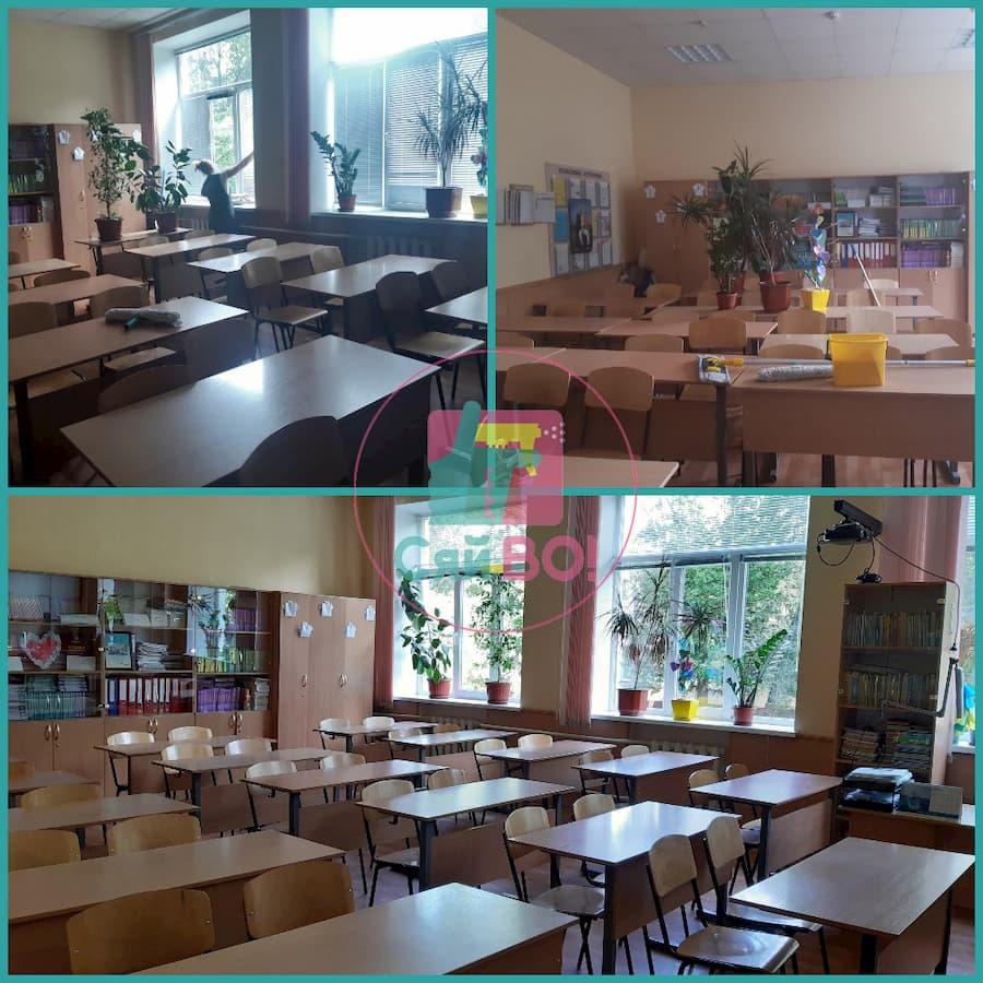 Прибирання шкільних класів