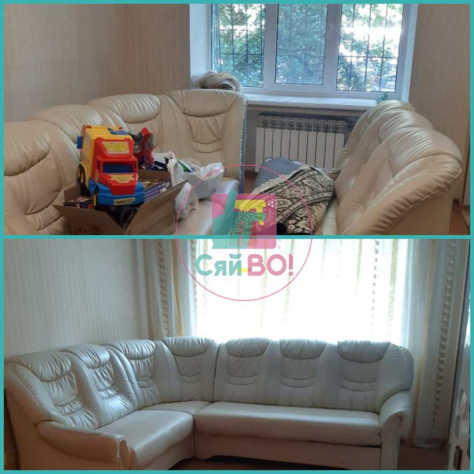 Квартира до та після генерального прибирання