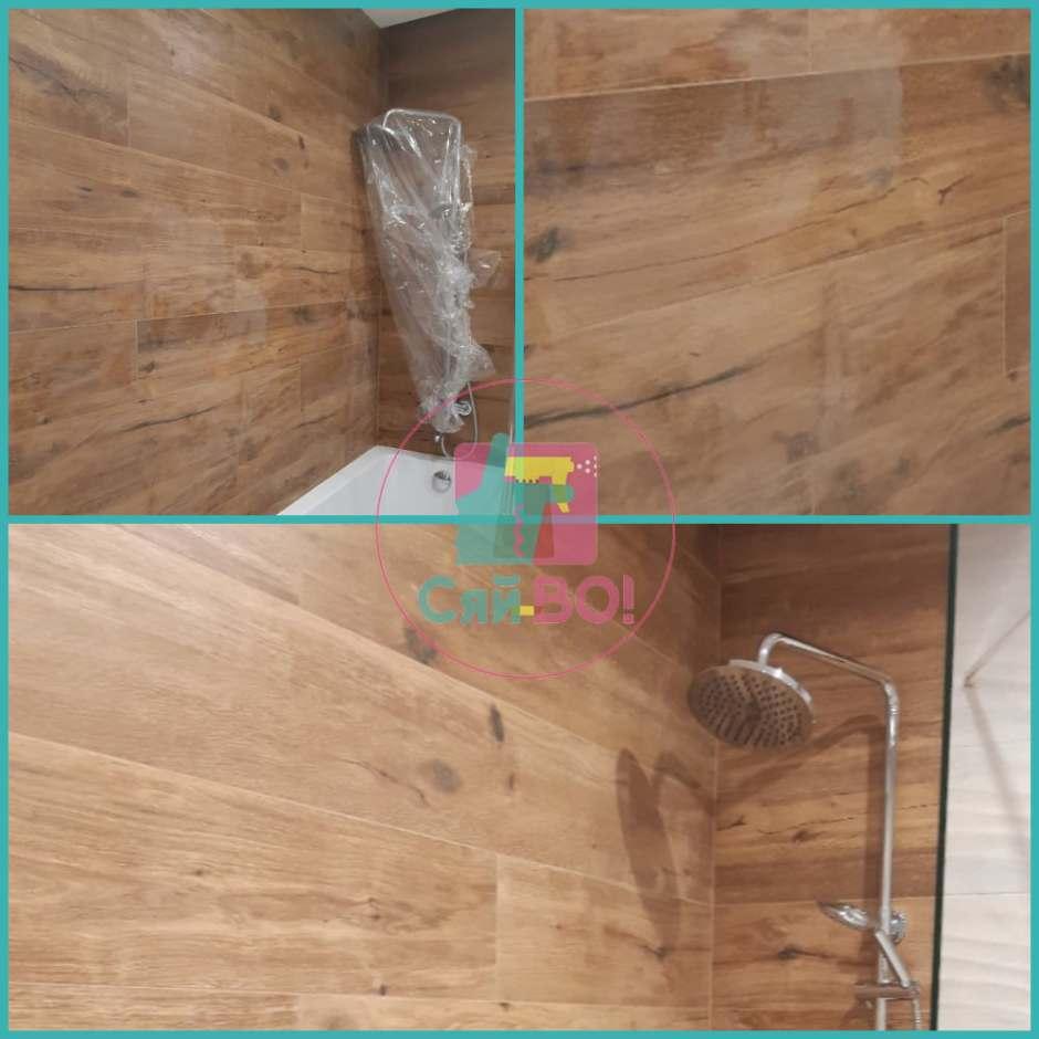 Якісне миття кахлів після ремонту