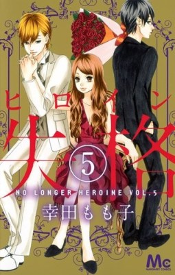 8 Sweetest Best Friends to Lovers Romances in Anime and Manga -