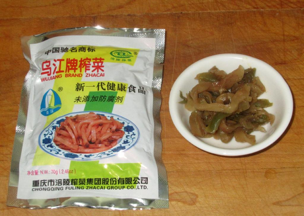 A small foil package of Sichuan Preserved Vegetable