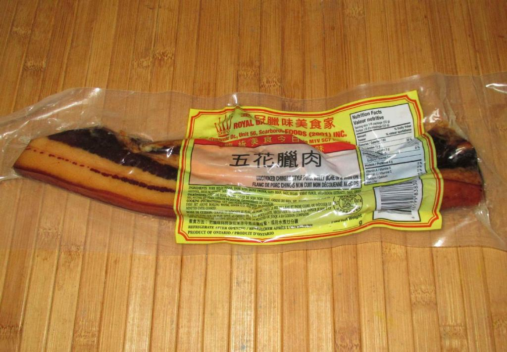 Commercially made Preserved Pork Belly