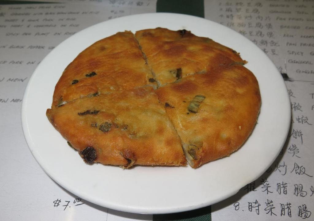 Green Onion Pancake at Gain Wah