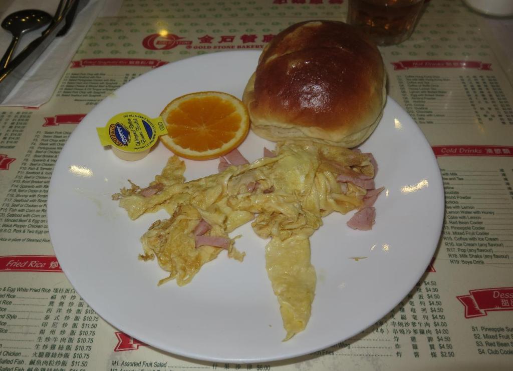 Scrambled Egg and Ham