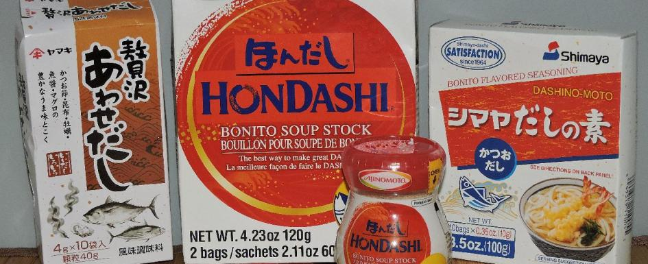 Several Brands of Instant Dashi Powder