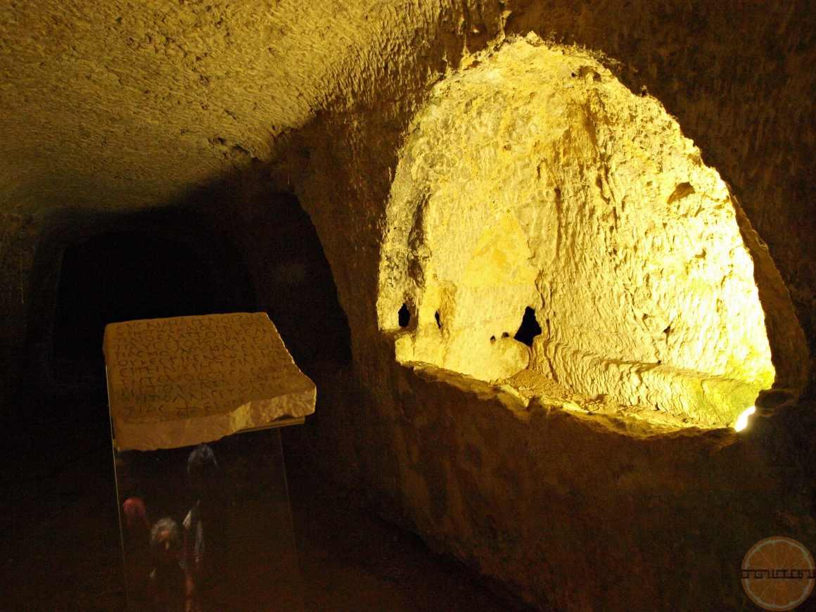 katakumby św. jana