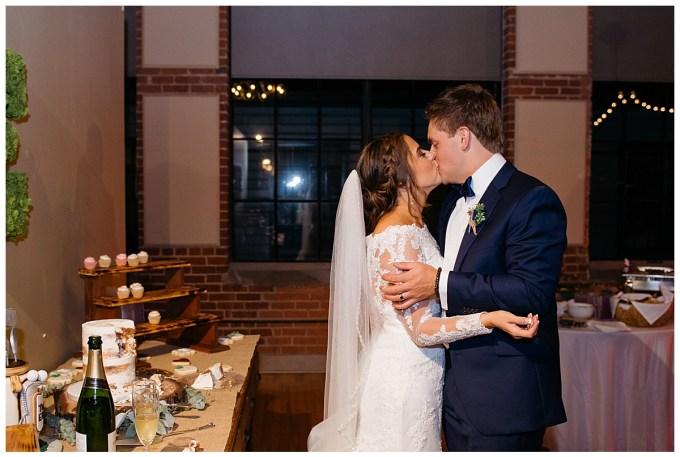 Hickory, NC wedding Moretz Mill