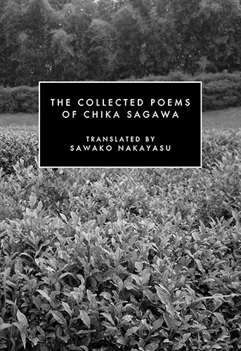 The Collected Poems of Chika Sagawa book cover