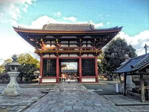 Mythic Yoga Journey™ to Japan. The Saidaimon Gate at Shitennoji Buddhist Temple, Osaka