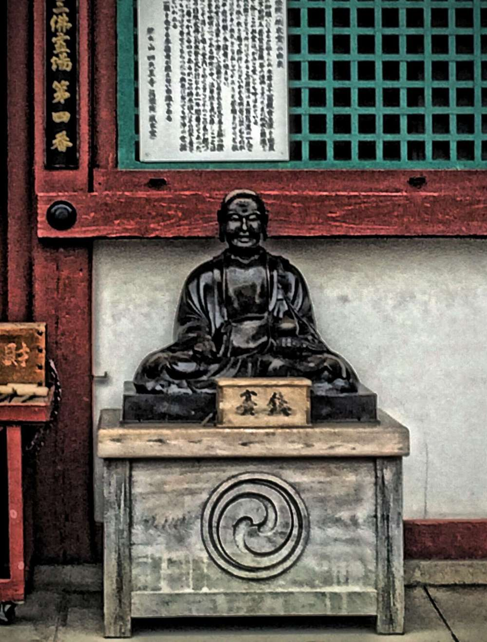 The Lotus Sutra asks, what if we started treating ourselves like as if we were Buddhas? Mythic Yoga Journey to awaken via yoga and story.