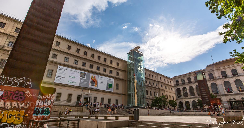 ピカソのゲルニカを無料鑑賞 MUSEO NACIONAL CENTRO DE ARTE REINA SOFÍA(ソフィア王妃芸術センター)| MADRID