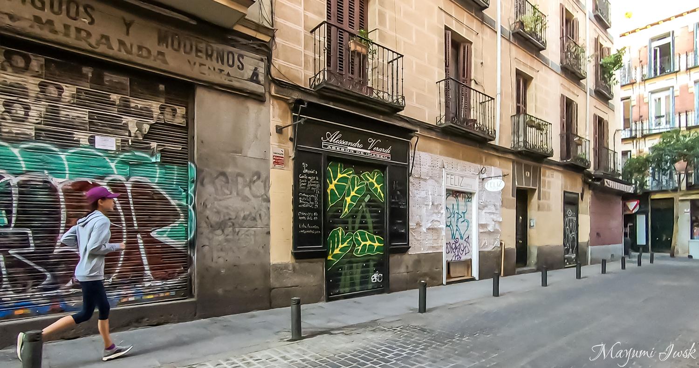 ランニングで巡るマドリードの観光スポット MADRID STROLL | MADRID