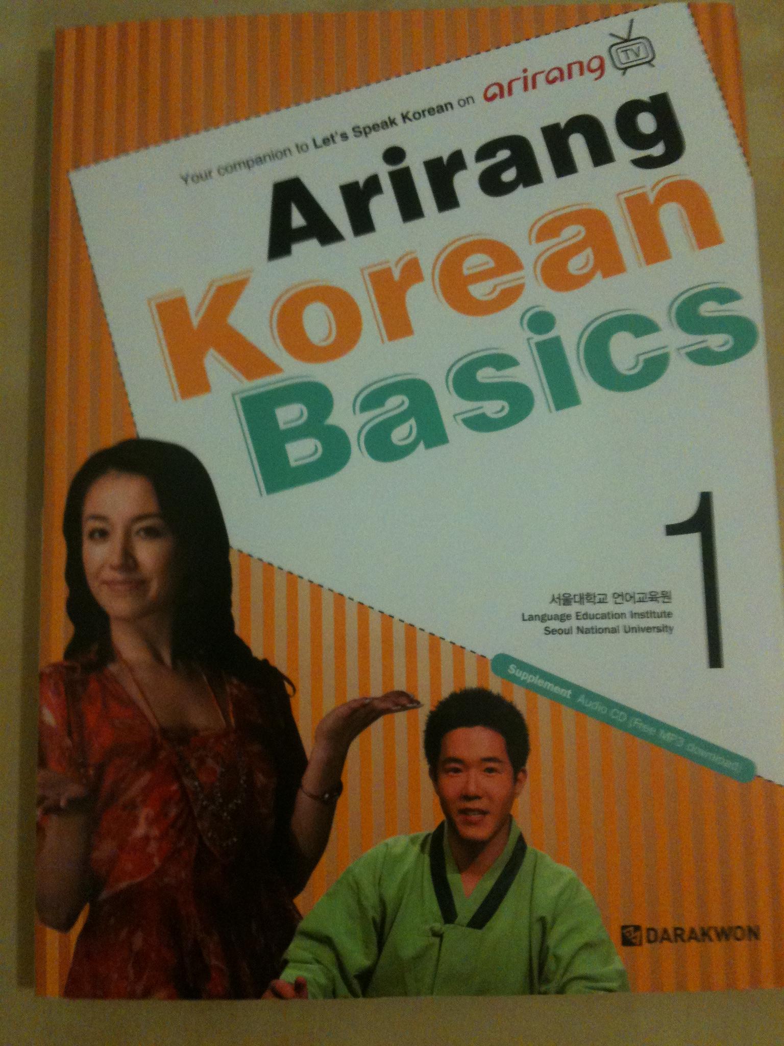 Korean Resource Review Arirang Korean Basics 1