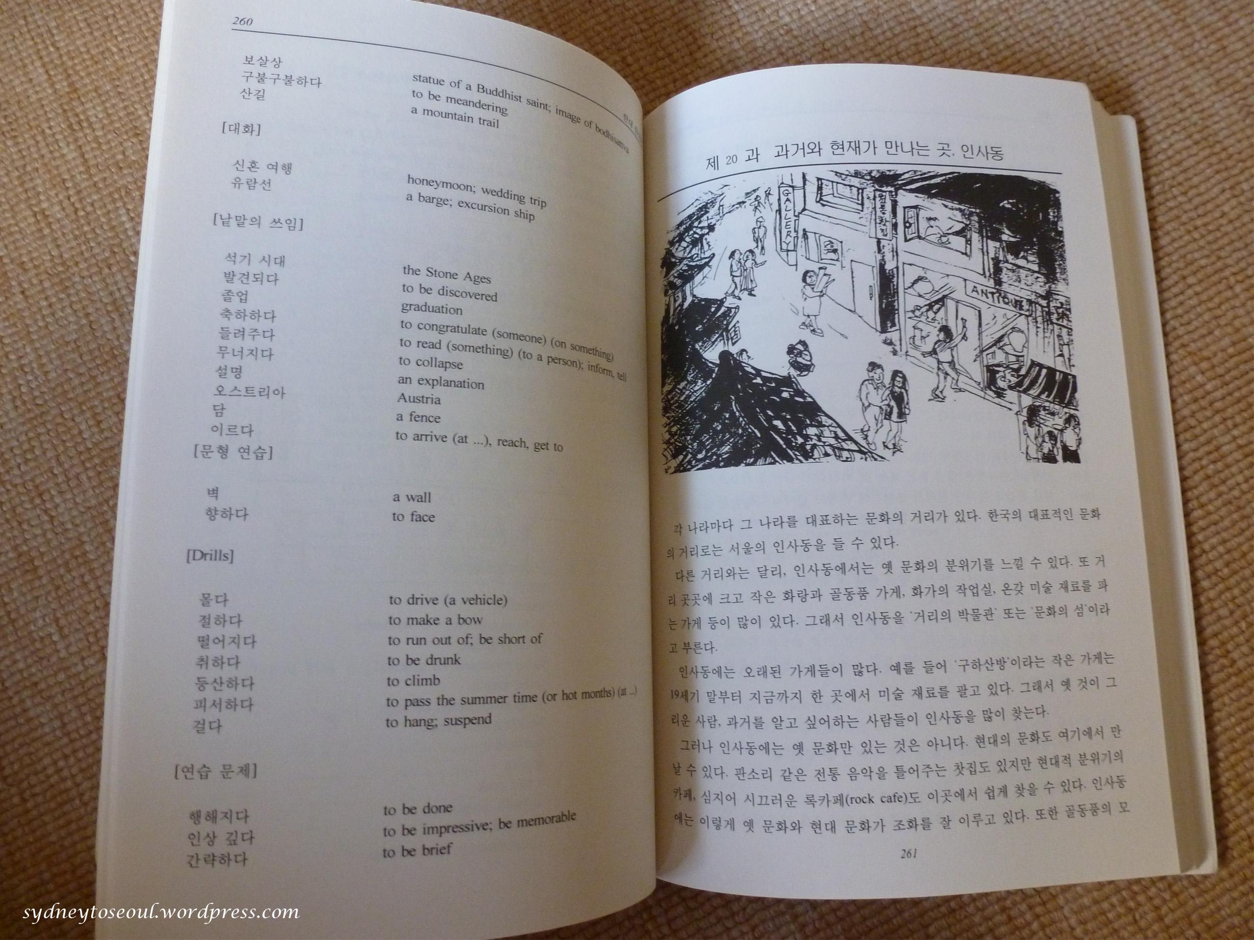Korean Resource Review Modern Korean An Intermediate