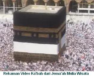 Foto Ka'bah dari rekaman Video jema'ah PT Mulia Wisata Abadi