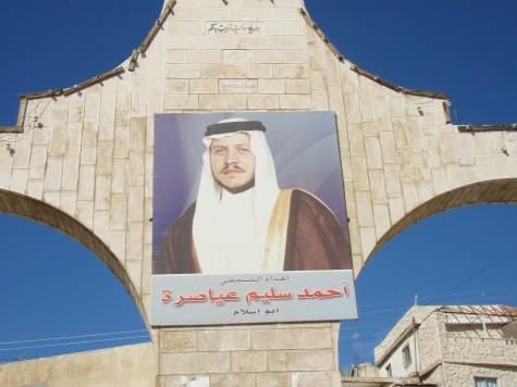 Kong Abdullah II styrer Jordan! Kong Harald må komme på banen!