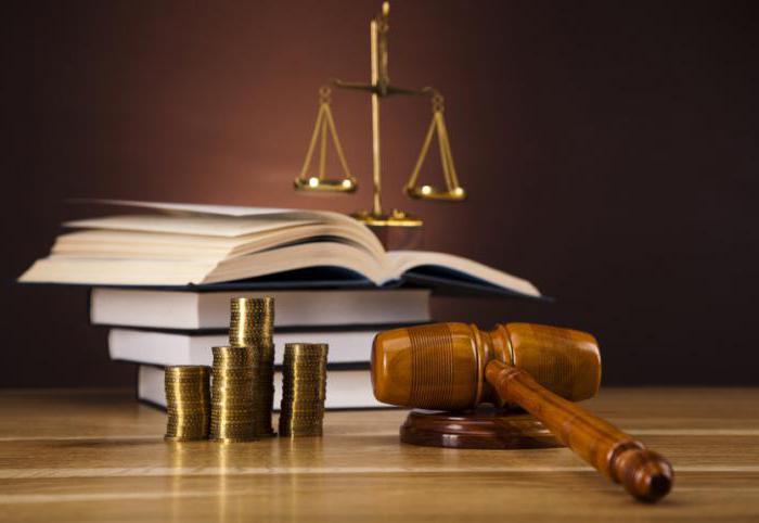 Вступление в силу апелляционного определения арбитражного суда