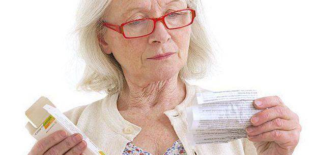 Как долго можно принимать бифиформ взрослому. Бифиформ принимают до или после еды