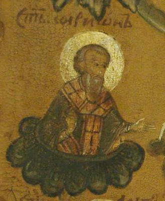 Hieromonk Hilarion Alpheus  Volokolamskog mitropolita Hilariona