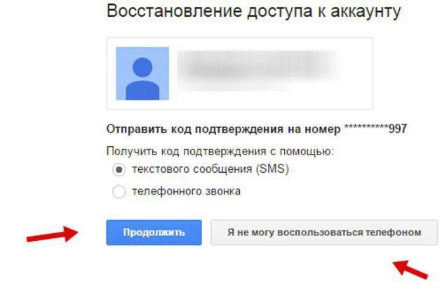 kak-vosstanovit-dostup-na-skachivaniya-pornorolikov-na-spakes-imeli-porno-onlayn
