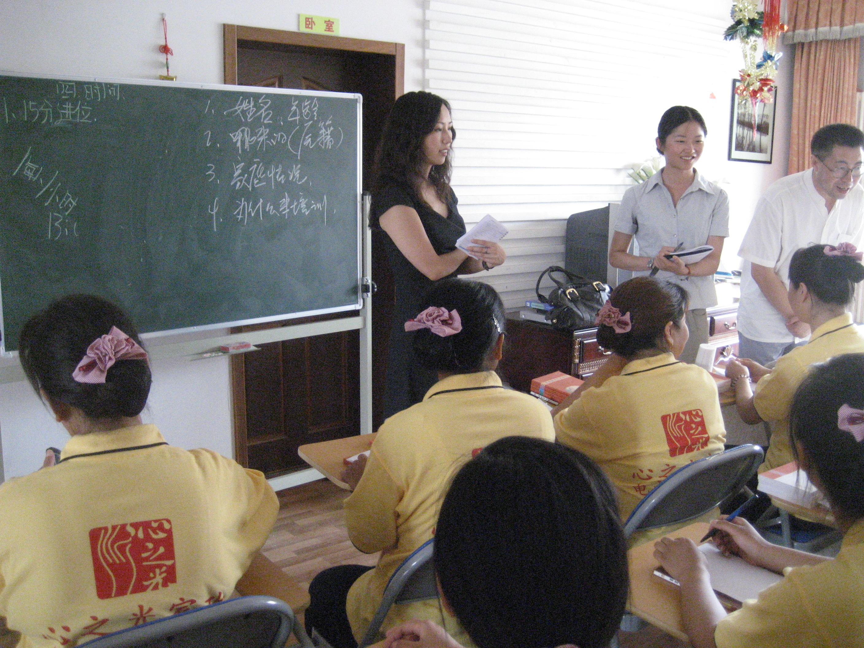 Meeting migrant women students at a free vocational training program during a site visit in Beijing on behalf of a donor.