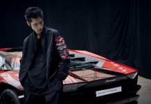 Lamborghini Lounge Tokyo: the Aventador S and the co-branded capsule collection