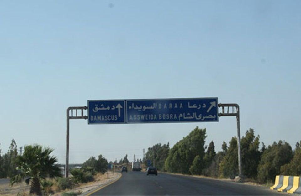 """اغتيال """"فادي الشرعة"""" القيادي المعارض السابق في درعا"""