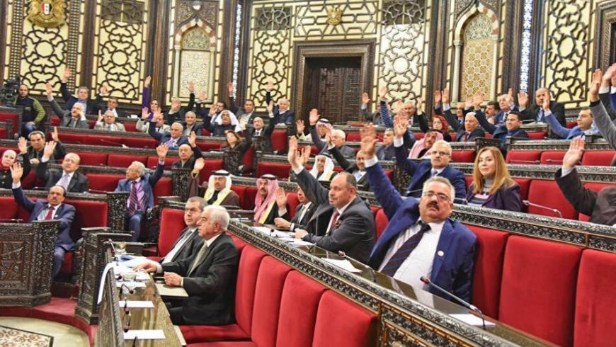 برلمان نظام الأسد يقر قانونا جديدا يشمل تجديد البطاقات الشخصية