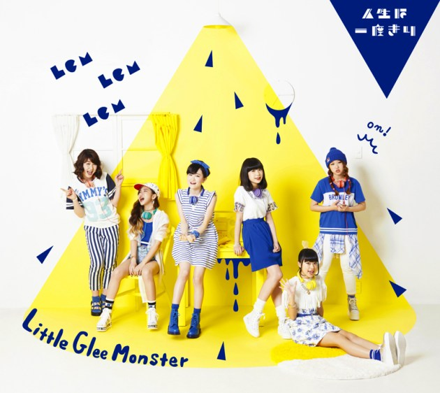 little glee monster - Jinse ha ichidokiri