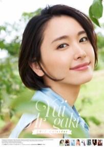 Yui Aragaki calendar
