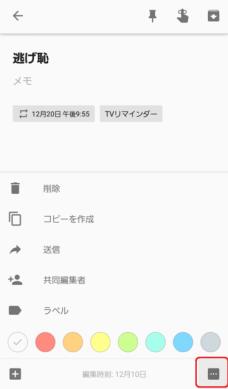 Screenshot_2016-12-18-12-24-14.png