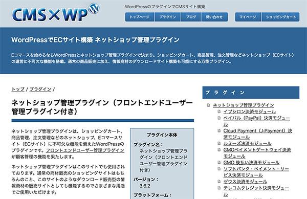 net_shop_admin