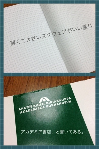 20130508-221922.jpg