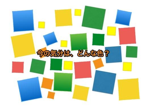 【イラスト自習小話】色彩が気になっていく過程