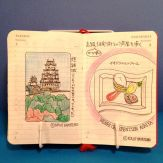 2015年11月3日と11月4日のモレスキン絵日記。