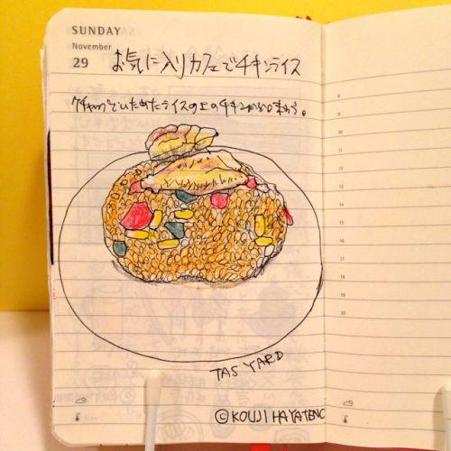 2015年11月29日のモレスキン絵日記。