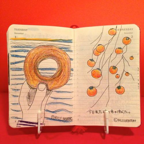 2015年12月1日と12月2日のモレスキン絵日記。