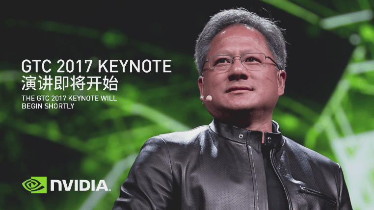 NVIDIA GTC China: TensorRT 3 0, AI Machine Processor Xavier, and
