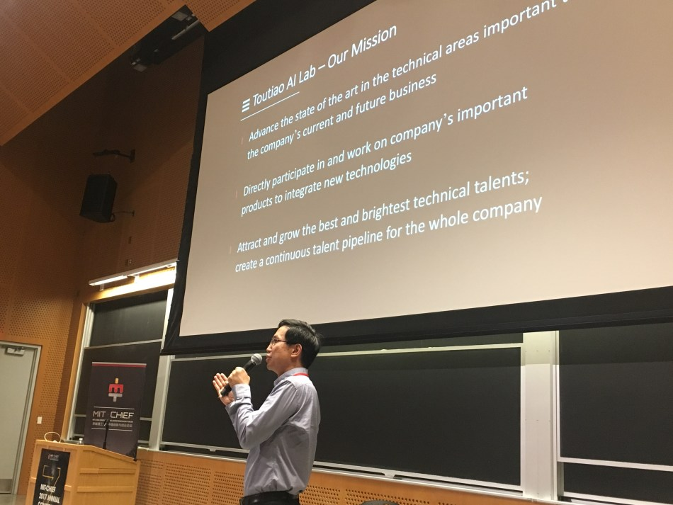 Weiying Ma at MIT CHIEF 2017.jpeg