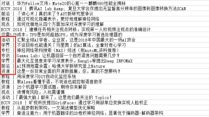 WeChat Photo Editor_20190325123555.jpg