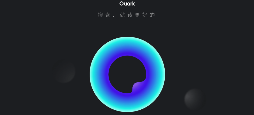 Alibaba Launches Intelligent Search Business Department On Quark As Chinese Tech Giants Compete In The Search Space Synced Import & export on alibaba.com. alibaba launches intelligent search